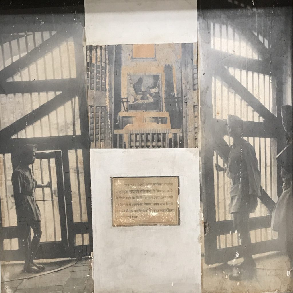 Gandhiji was jailed in the still operational Yervada jail in 1932-33, near Pune. Here he fasted for 21 days until his demands were heard.