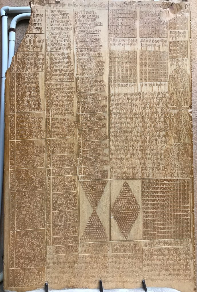 An old rock engraving listing all the major events and dates for the 24 tirthankars.