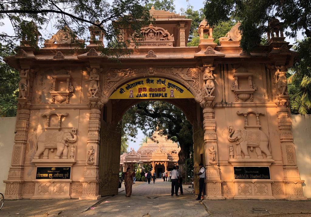 Entrance to Kulpakji birth in Telangana