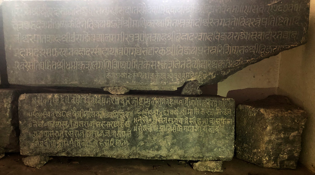 Ancient Jain inscriptions found in Kolunapaka village in Telangana tell of the history of Jains in this holy region.